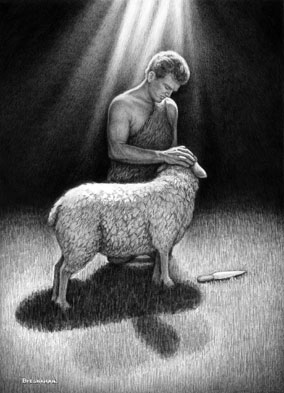 Sacrificial System reveals the Lamb of God
